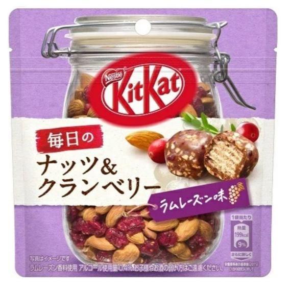 Kit Kat Mini Nuts, Cranberry, Rum & Raisin 36 g