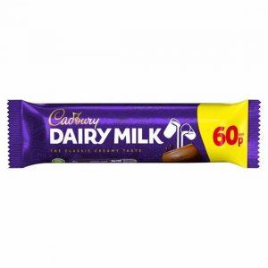 Cadbury Dairy Milk PM 45 g